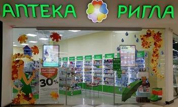 Аптека Ригла: бонусы Спасибо от Сбербанка