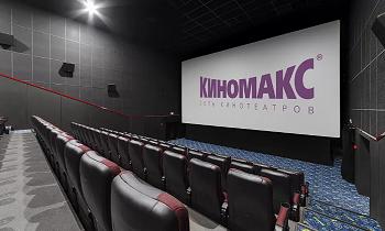 Киномакс: бонусы Спасибо от Сбербанка