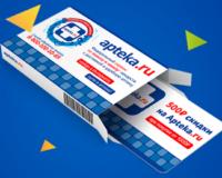 Как активировать промокод акции Спасибо от Сбербанка в Аптека.ру