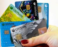 Как закрыть кредитную карту Сбербанка правильно?