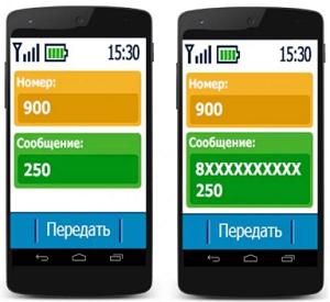mobil_bank