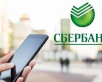 Как подключить мобильный банк Сбербанка – все способы