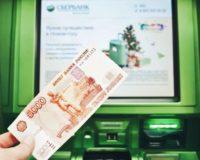 Как перевести деньги на карту Сбербанка?